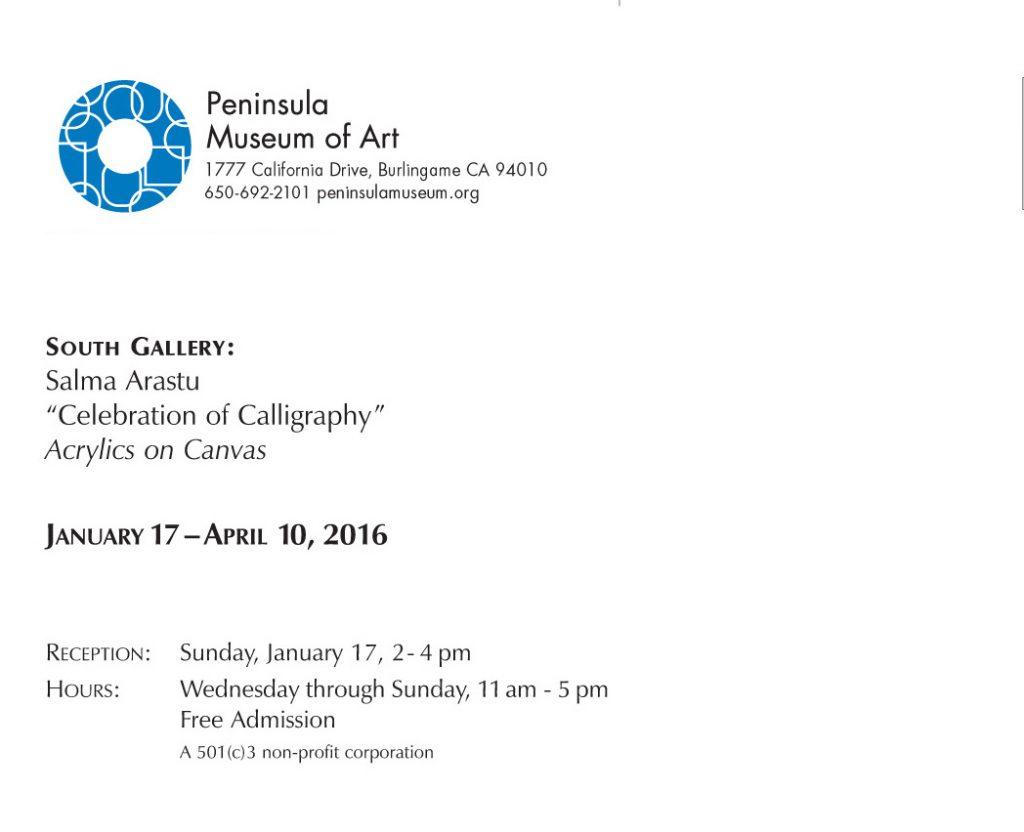 Peninsula Museum Art Exhibition Salma Arastu