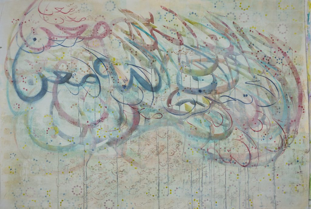 Fear not. God is with us - 2013 - 52x72 Acrylics on canvas